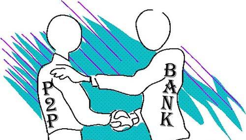 另据业内人士透露,目前,银行对p2p的态度依然谨慎,与第三方支付合作的
